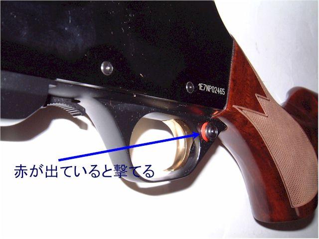 ブローニング BPR: 銃器のコラム...